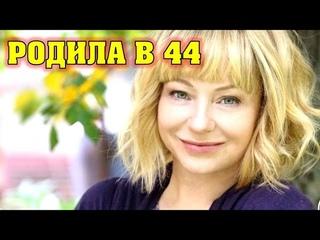 Родила в 44! Как выглядит взрослый сын АКТЕР известной актрисы - Евгения Добровольская