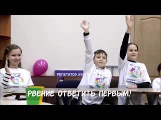 Крутая наука - познавательный курс для детей 6-10 лет в Симферополе.