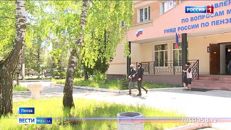 Пензенец прописал в однушке семь уроженцев Киргизстана