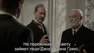 """_""""Титаник_"""" (2012)  Часть 2"""