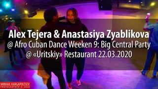 Alex Tejera Anastasiya Zyablikova social dancing Afro Cuban Dance Weekend 9 22.03.2020