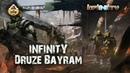 Обзор Infinity: Druze Bayram