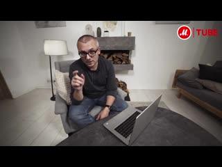 Рабочая лошадка по доступной цене: обзор ноутбука Huawei MateBook D