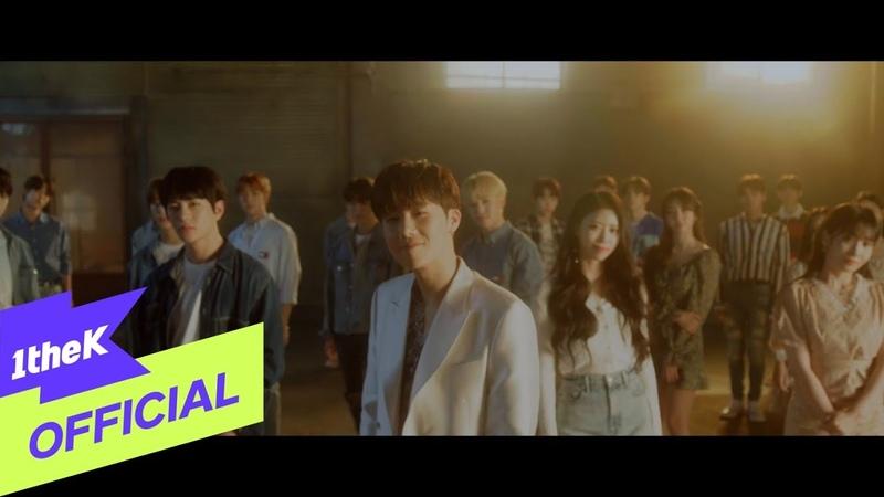 MV With Woollim Relay 이어달리기 Sung by 인피니트 블리즈 든차일드 켓펀치 림루키