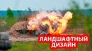Бойцы ЛНР на Донбассе ответным огнём сровняли огневые точки украинской армии