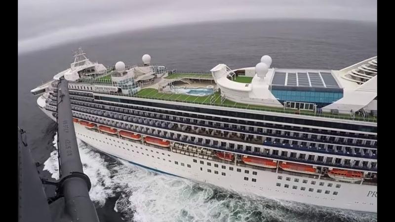 Cruise Ship Grand Celebration Inbound