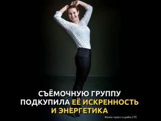 """Вышел в эфир """"рогов в городе"""" с калининградкой"""