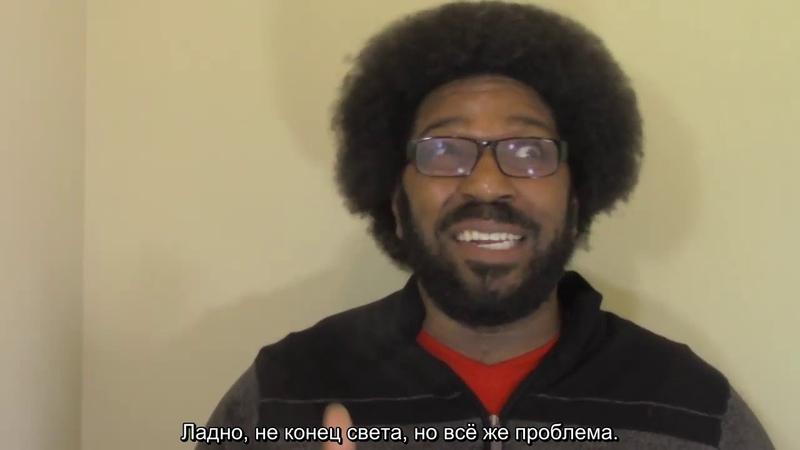 Rap Critic- Travis Scott- Highest in the Room (Rus Sub)