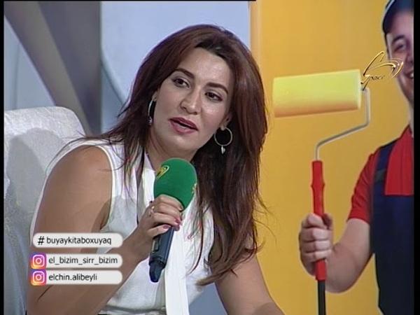 El Bizim Sirr Bizim - Övladlarımıza Hansı Peşəni Seçəcək - Aytən Əliyeva - 20.08.2018