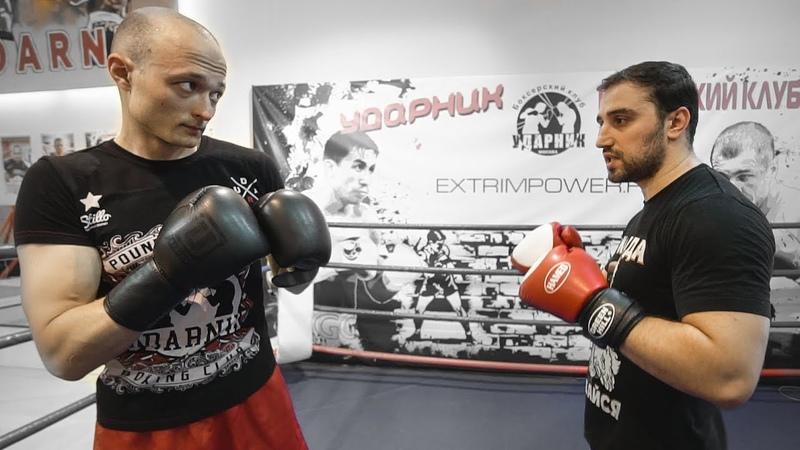 Как начать атаку и победить большого бойца 3 важных правила боксера