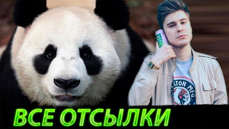 РАЗБОР ТЕКСТА 6 Illumate Ladna Freestyle