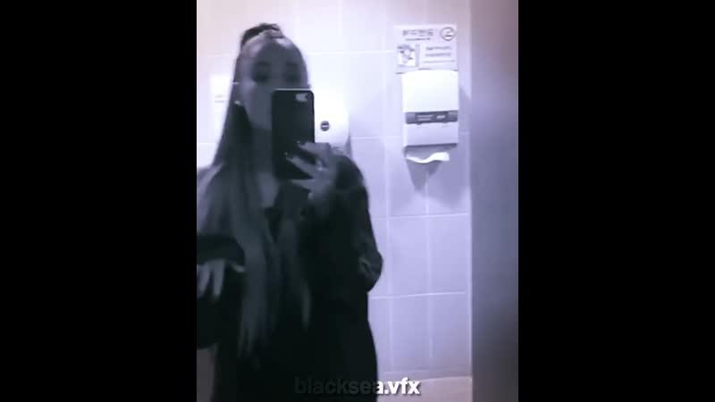 Ariana grande ♡| edit / vine | by: blacksea.vfx