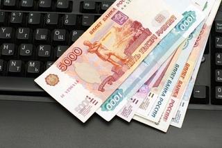 Скачать приложение онлайн банк сбербанк на компьютер