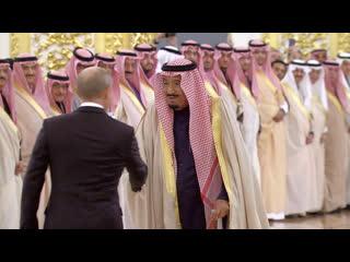 Путин посетит Саудовскую Аравию 12 лет спустя
