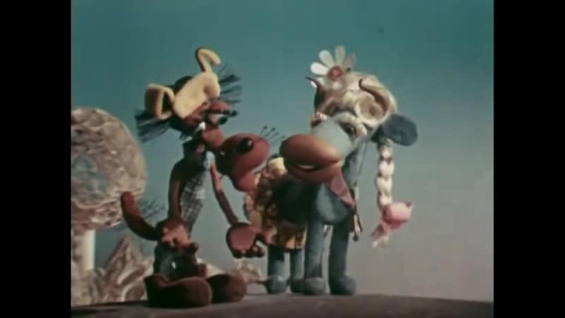Буренка из Масленкино 1973