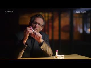 BBC: Удивительный мир крови (2015) HD 1080