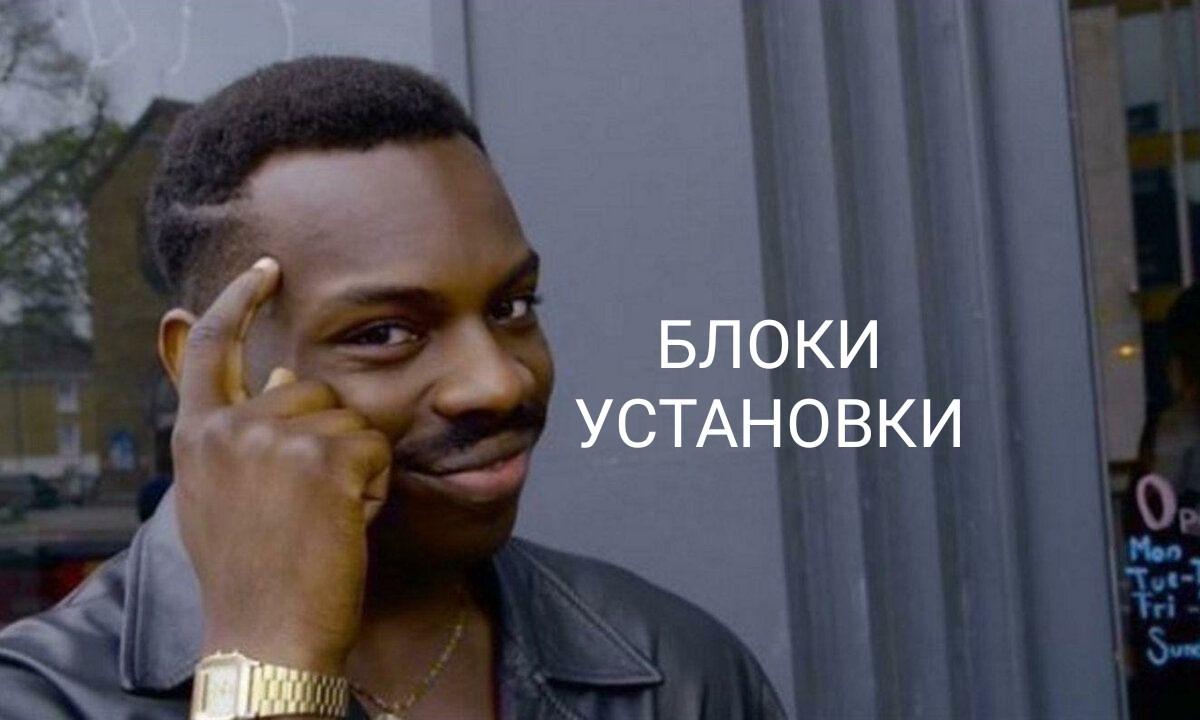 силаума - Программы от Елены Руденко 9l5wQACeIzE