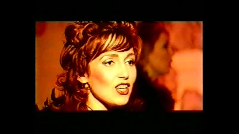 02 Вавилон Дай Дай Дай VHSRip 1998