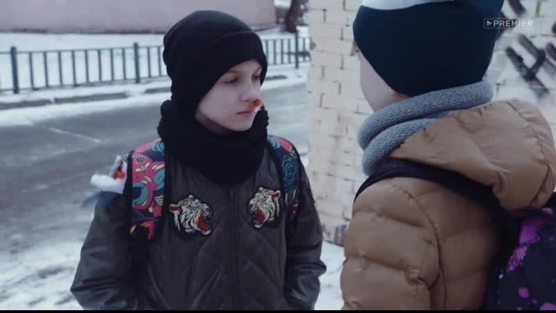 Реальные пацаны - сезон 12 - 11 серия