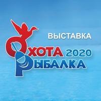 Логотип выставка ОХОТА. РЫБАЛКА.