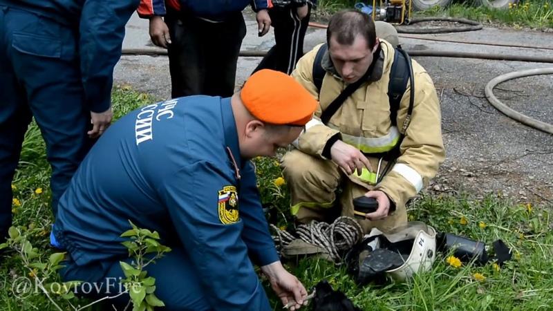 Пожарные города Коврова спасли собаку из горящей квартиры