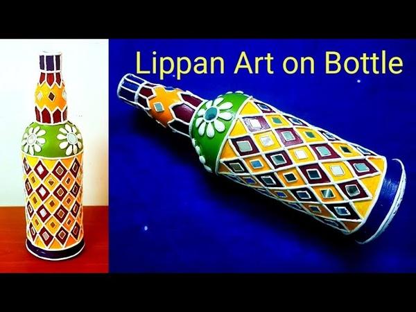 2 DIY BOTTLE Art part 2 Kutch work mud and mirror work glass bottle decoration