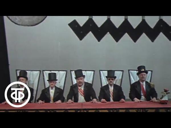 Януш Корчак. Король Матиуш Первый. Серия 1. Государственный центральный детский театр (1976)