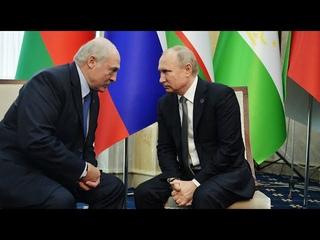 Россия и Белоруссия: 100 миллиардов долларов помощи и подставы в ответ / Евгений Сатановский