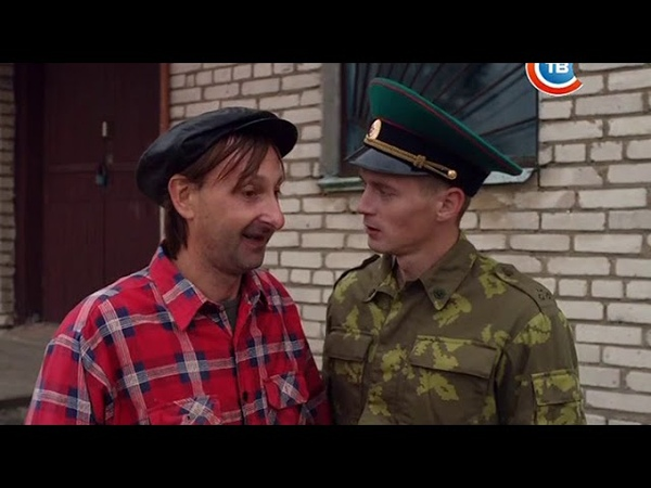 Государственная граница 2 4 серия Сериал о войне