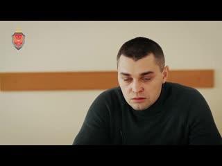 МГБ ДНР задержало украинского шпиона