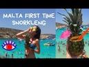 MALTA VLOG 1/BLUE LAGOON/VALETTA/GOZO/snorkeling/ Путешествие на Мальту/ARBNB Malta