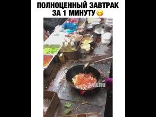 Что за еда такая
