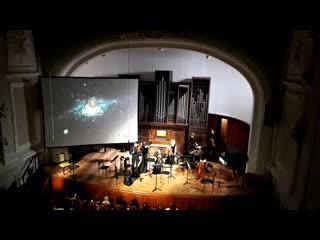 """Сказка с органом, оркестром и водной анимацией  Эбру """"В пещере горного короля или Пер Гюнт"""""""