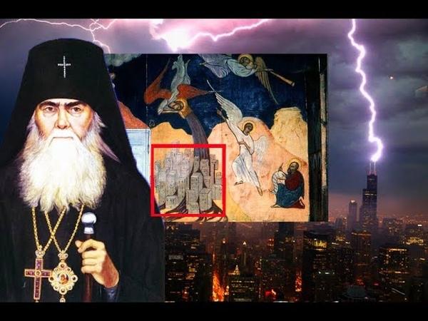 ПРОРОЧЕСТВА АПОКАЛИПСИСА Правильное толкование Архиепископ Аверкий Джорданвилльский (Таушев)