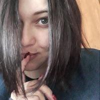 Наталия Бажутина