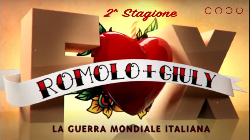 Romolo Giuly - S.02-Ep.10 - L'amore vince sempre sull'odio (W la f**a)
