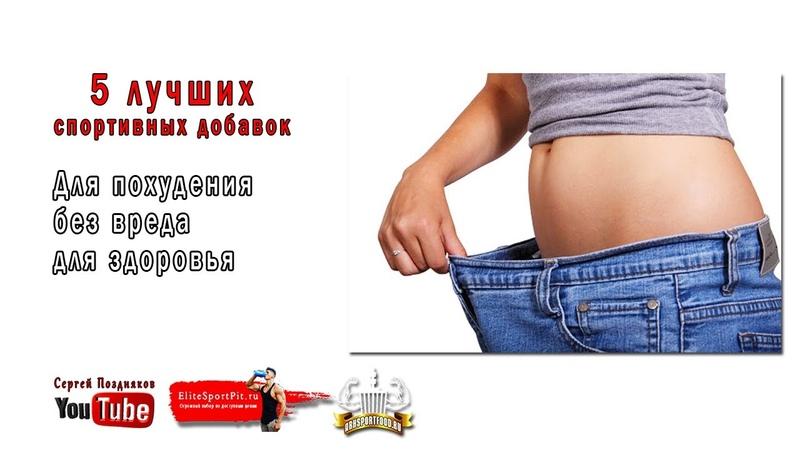 Канал для похудения ютуб