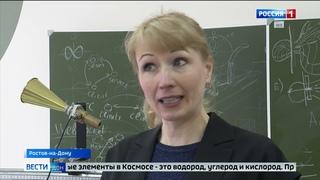 Студенты-радиофизики Ростова создали станцию для связи с космонавтами МКС