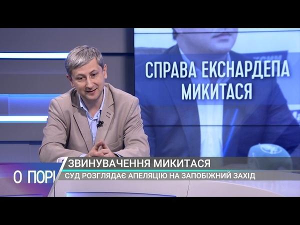 Леонов на кадрові рішення президента впливає олігарх на якому немає жодної відповідальності 22 10
