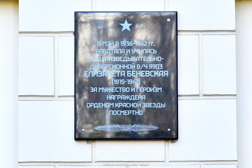 Особая разведывательно-партизанская организация в/ч 9903, изображение №18