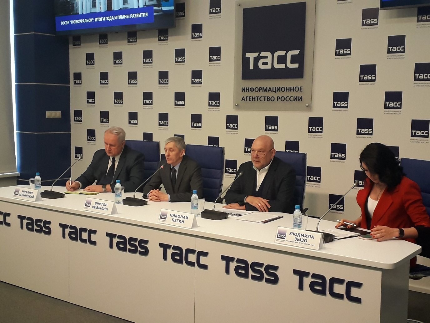 В ТАСС обсудили перспективы ТОСЭР «Новоуральск»