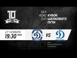 Динамо (Санкт-Петербург) - Динамо (Тверь)