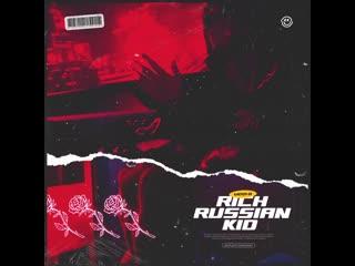Rich Russian Kid