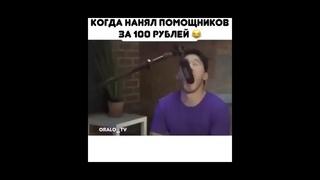 Подборка лучших роликов Инстаграма 60/21