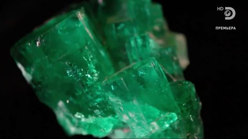 Охота за драгоценными камнями - Изумруды в Колумбии | 2 серия из ? | 2013 | HD 720