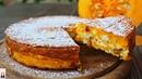Творожная ЗАПЕКАНКА с Тыквой 🥧 Понравится Даже КТО НЕ ЕСТ ТЫКВУ Pumpkin Pie Recipe