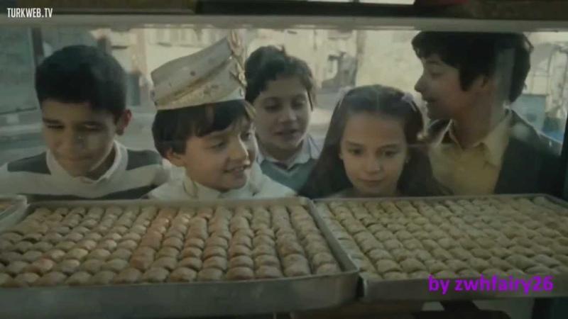 Ecevit Bilal Ibo Zeki Τον εαυτο του παιδι