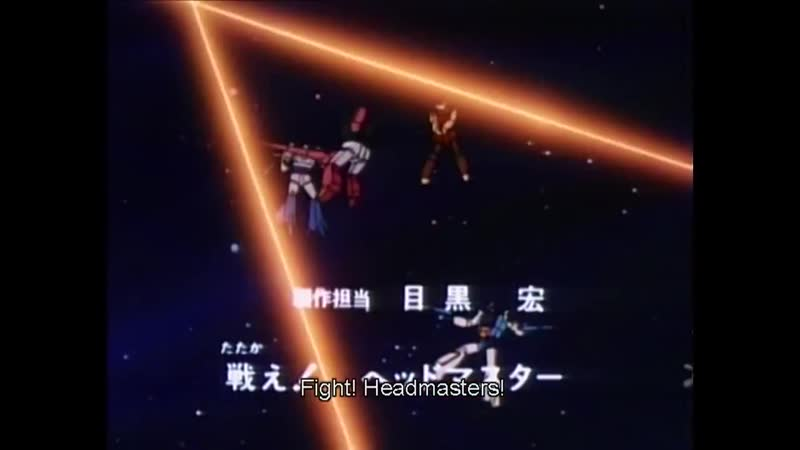 Transformers The Headmasters Opening