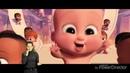 Фрагмент из мультфильма Босс-молокосос