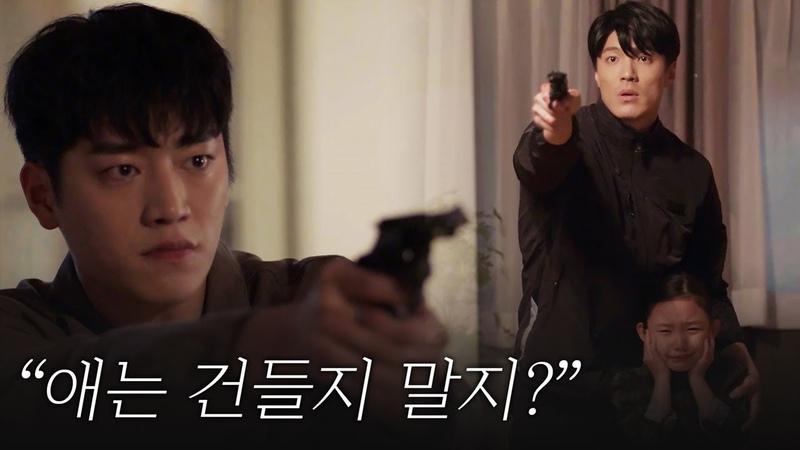 WATCHER(왓쳐) ′용의자 딸′ 구하려는 서강준VS비리경찰 심멎주의 WATCHER EP.2